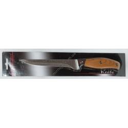 A351 Нож кухонный