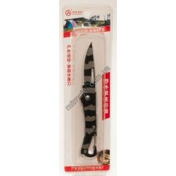 A567 Нож раскладной