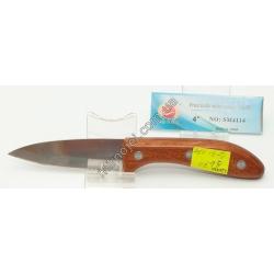 A670 Нож кухонный