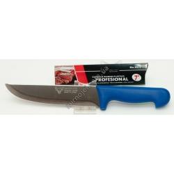 A653 Нож кухонный