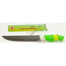 A597 Нож кухонный