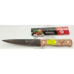 A624 Нож кухонный
