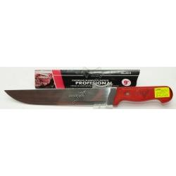 A691 Нож кухонный