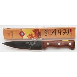 A471 Нож кухонный