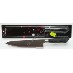 A464 Нож кухонный