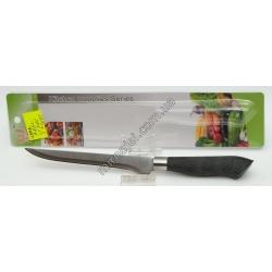 A462 Нож кухонный