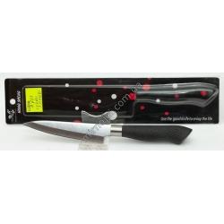 A461 Нож кухонный