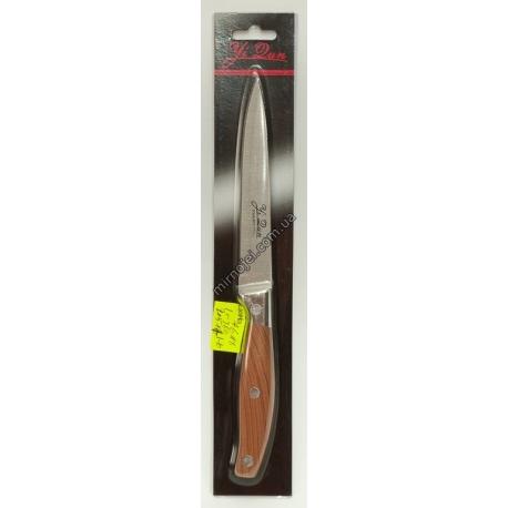 A648 Нож кухонный