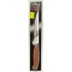 A649 Нож кухонный