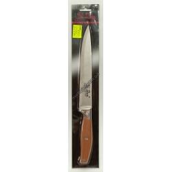 A650 Нож кухонный