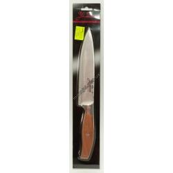 A651 Нож кухонный